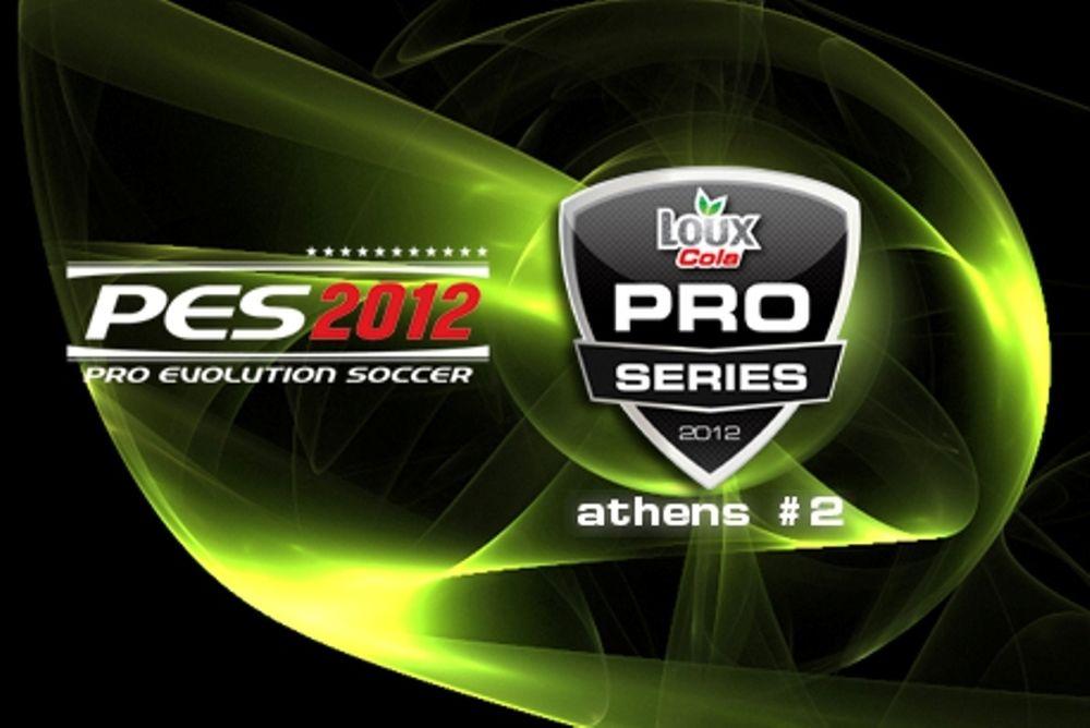 Επίσημο πρωτάθλημα PES League το Σάββατο 21/1, στο κέντρο της Αθήνας