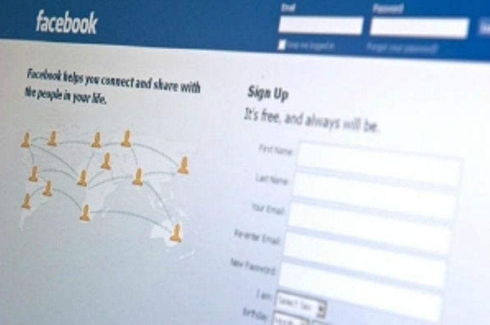 Αύξηση κατά 37% των χρηστών του Facebook