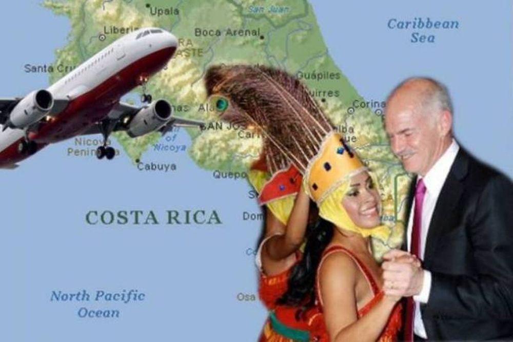 Η Ελλάδα καίγεται και ο Γιώργος πάει Κόστα Ρίκα...