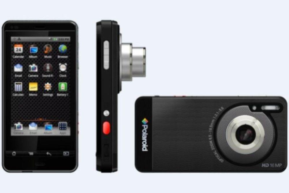 Φωτογραφική μηχανή από το μέλλον