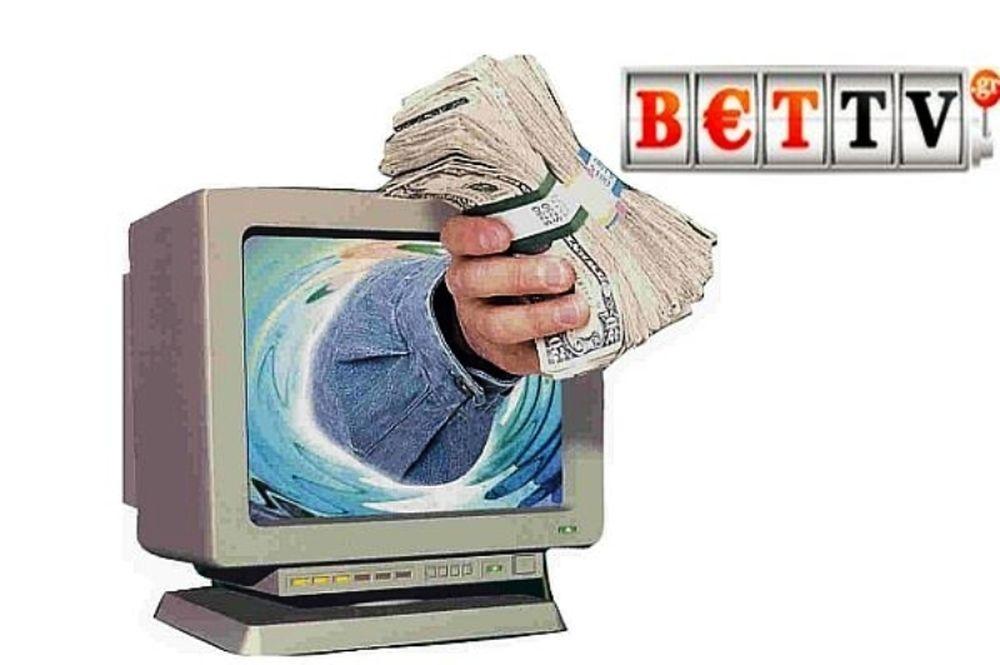 (Ακόμη) 113 bettv δρόμοι να πάτε στο ταμείο!
