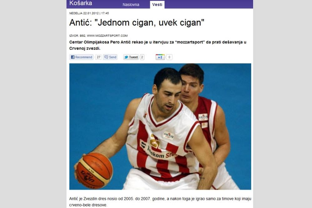 Άντιτς: «Όλα είναι εξαιρετικά στον Ολυμπιακό»