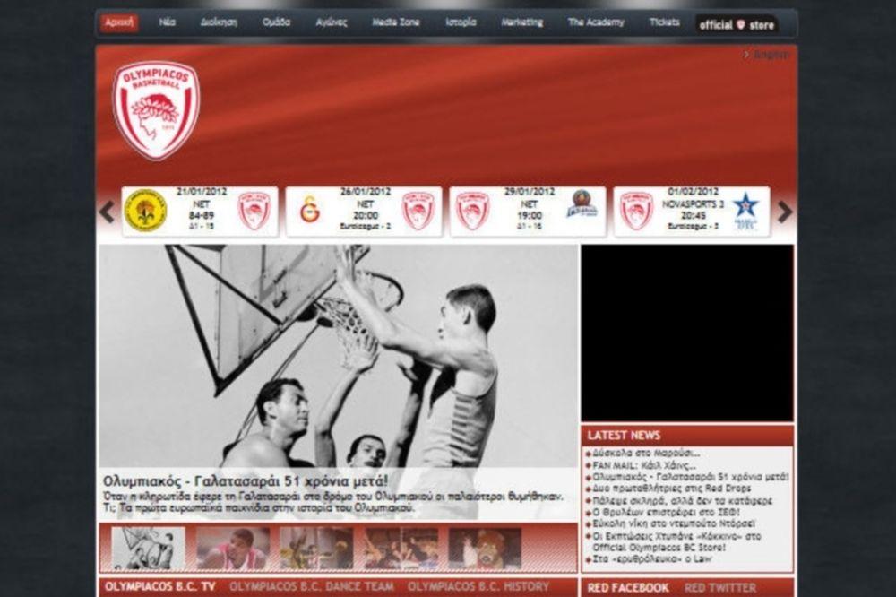 Ανανεώθηκε το Olympiacosbc.gr