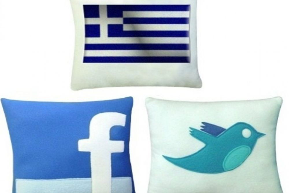 Έρευνα: Οι Έλληνες και τα social media