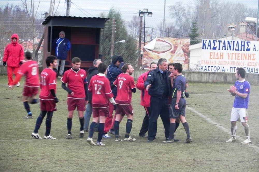 Κάστωρ-Ακαδημία Πλαταμώνα 3-3