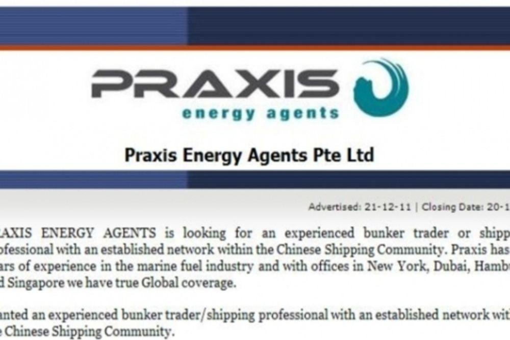 Δεν ενδιαφέρεται η «Praxis Energy» για την ΑΕΚ