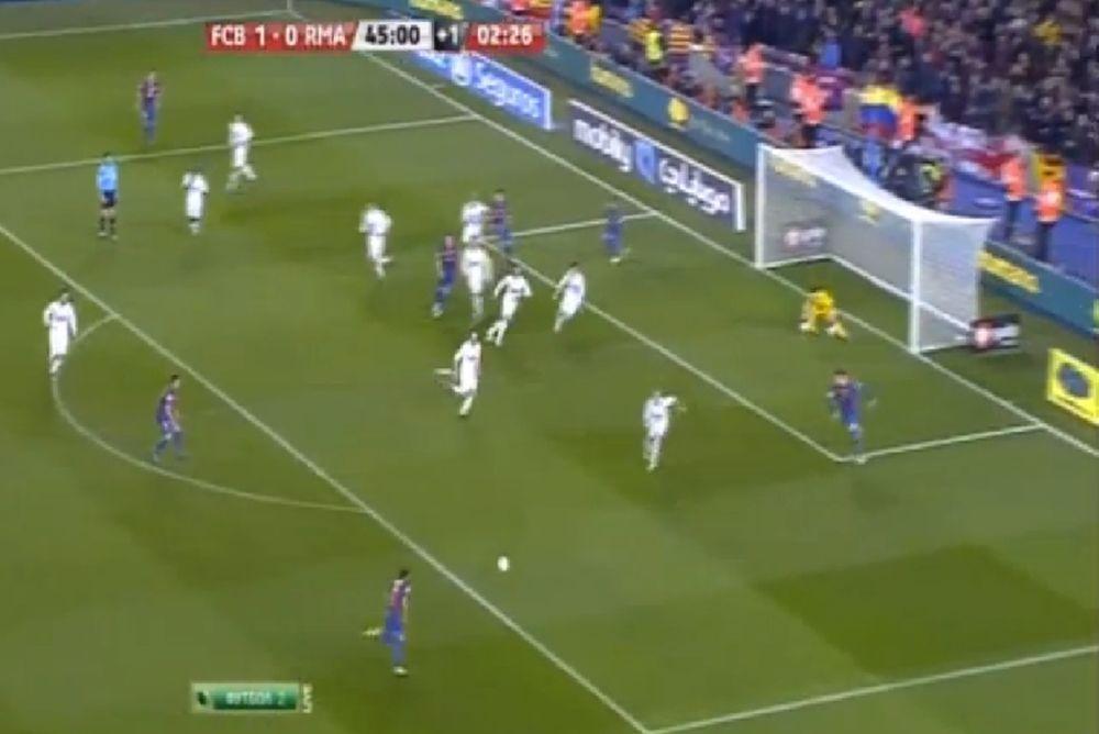 Γκολ για... πρόκριση! (video)