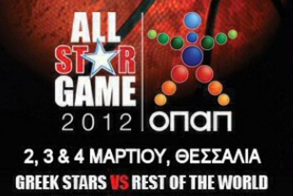 Ψηφίστε τους κορυφαίους για το All Star Game