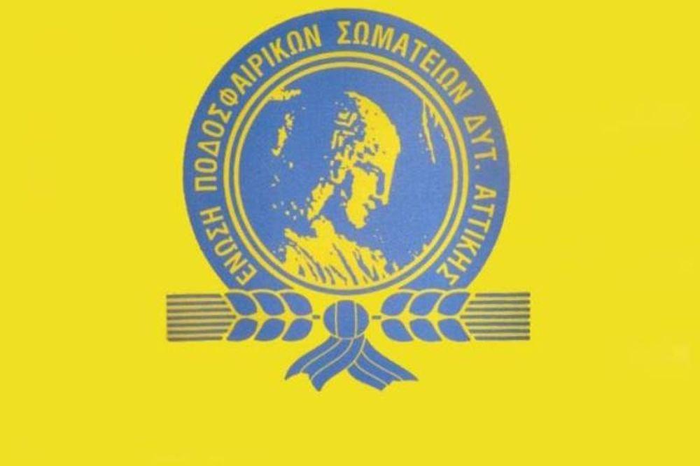 Πρωτάθλημα ΕΠΣΔΑ