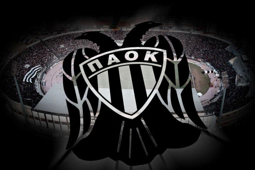 Συμφωνία με αθλητική εταιρεία ο ΠΑΟΚ