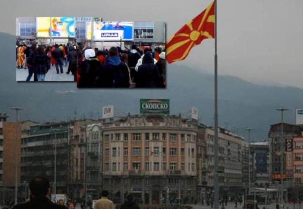 Νέα πρόκληση των Σκοπιανών σε αγώνα χάντμπολ