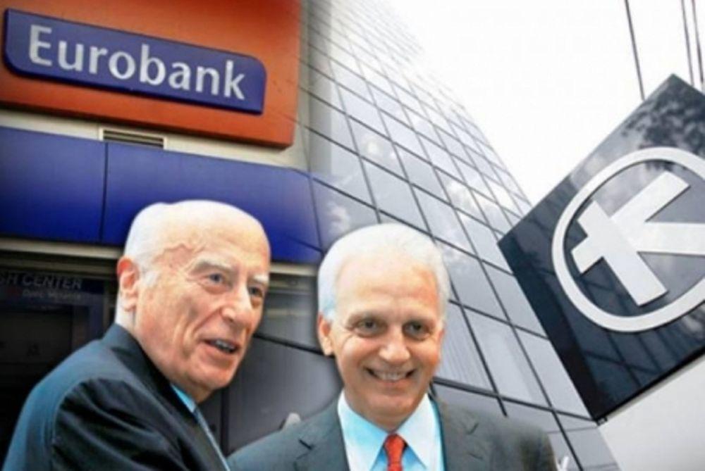 Ναυαγεί το deal με «Alpha Bank» και «Eurobank»