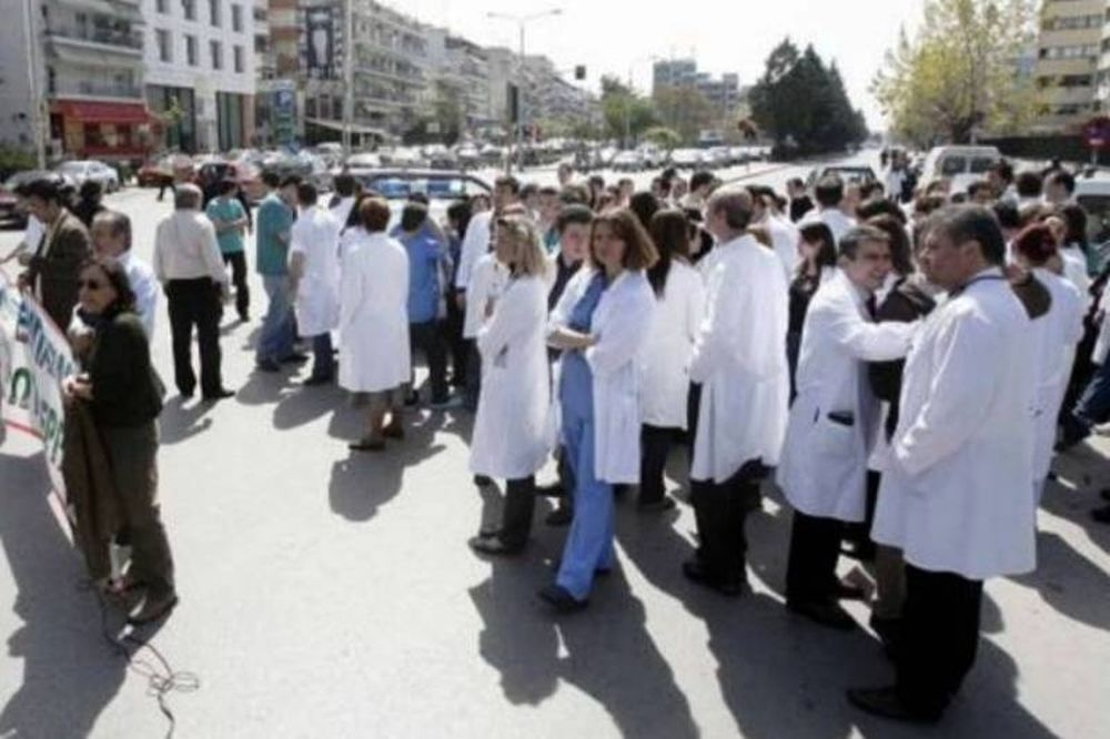Στάση εργασίας οι γιατροί
