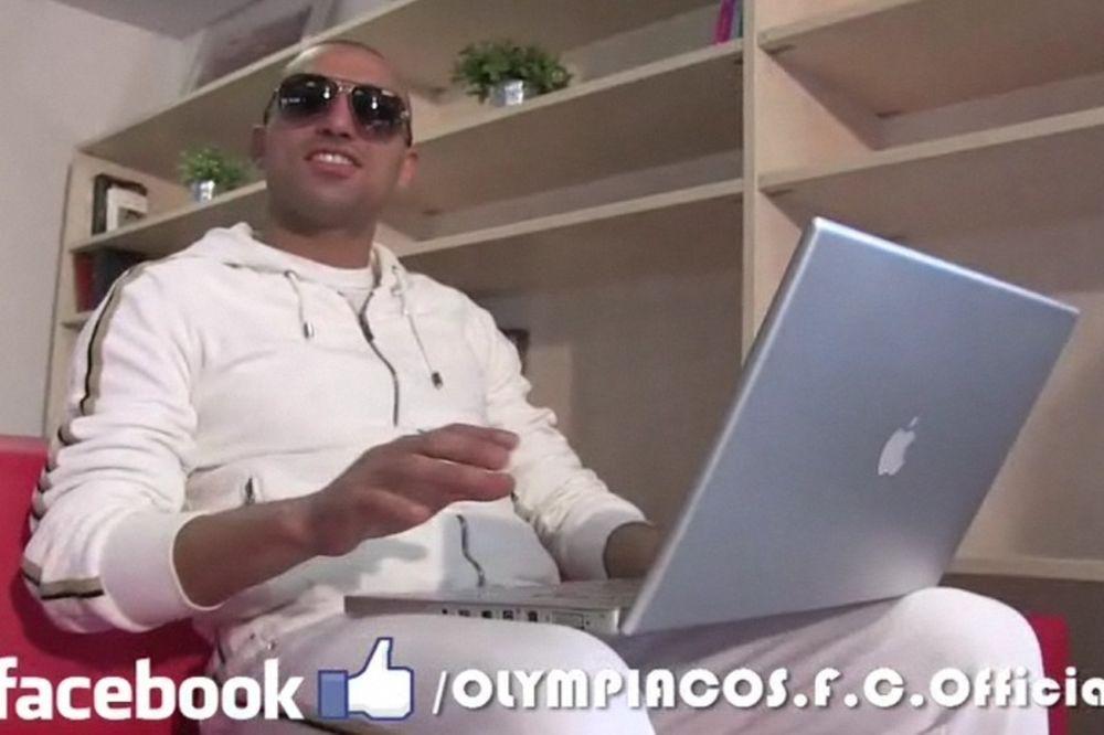 Ο Ολυμπιακός στο Facebook και το Τwitter (video)