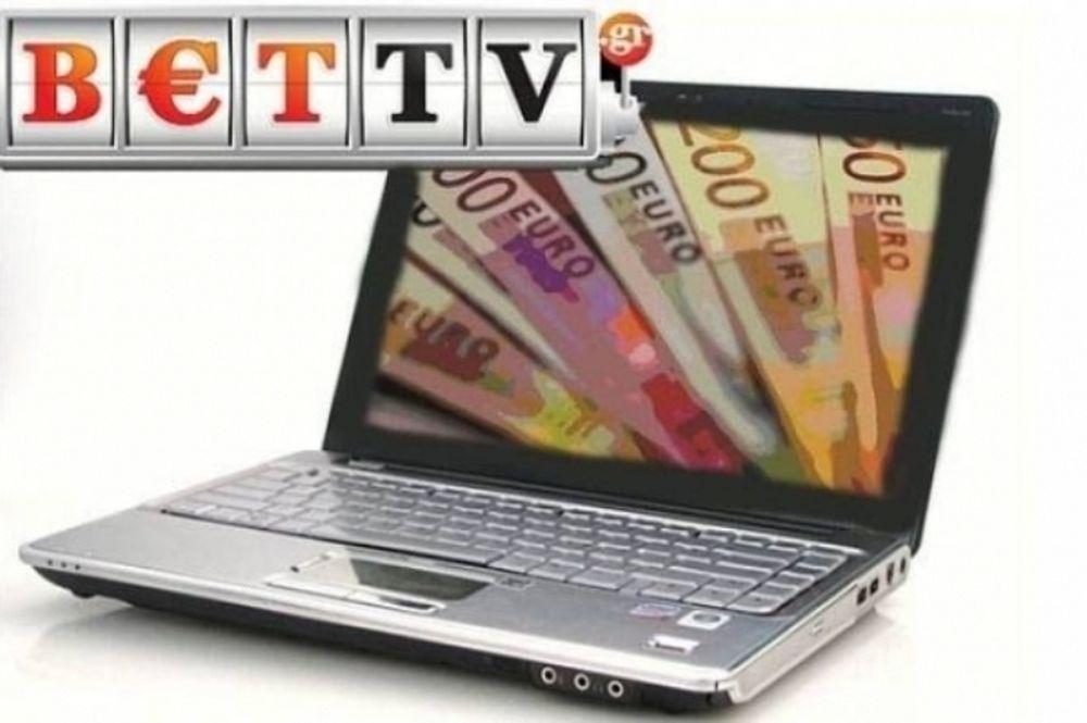 Ξανά ταμείο με το Bettv.gr