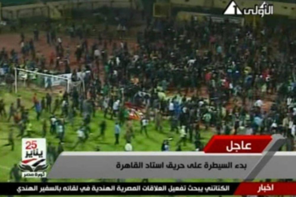 Σταμάτησαν το ποδόσφαιρο τρεις Αιγύπτιοι