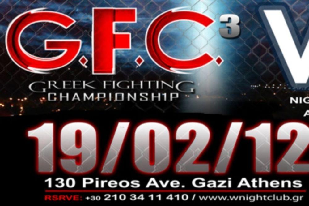 Το πρόγραμμα του GFC 3