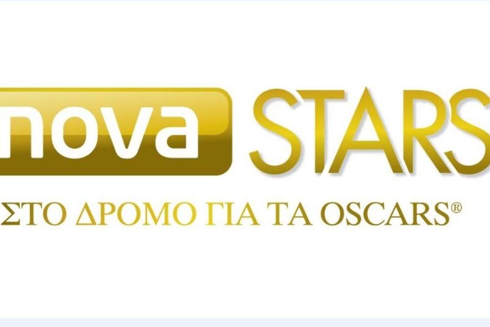 H μαγεία των Oscar μέσα από τη μεγάλη οθόνη του Nova Stars