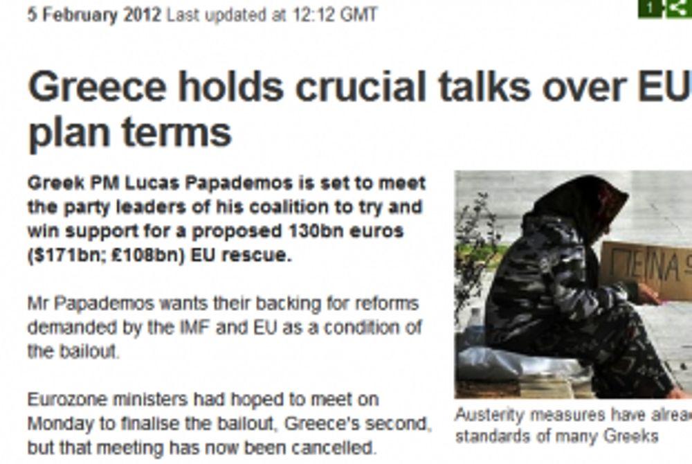 Νέο άρθρο του BBC για την ελληνική κρίση