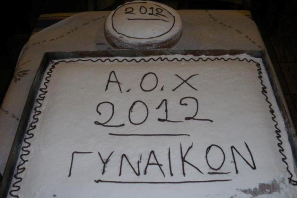 Η κοπή της πίτας του Α.Ο. Χανιά (photos)