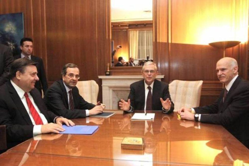 Σήμερα (6/02) η νέα συνάντηση των πολιτικών αρχηγών