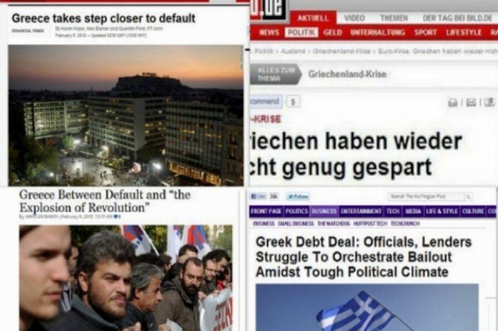 Πρώτο θέμα στα διεθνή ΜΜΕ οι συνομιλίες στην Αθήνα