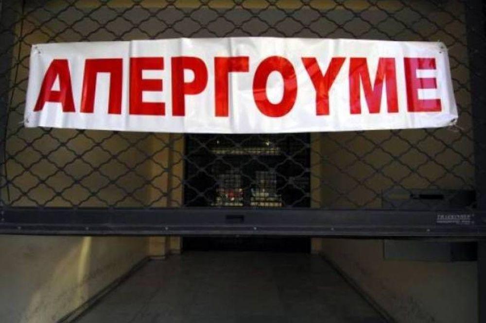 Το πρόγραμμα της Πανελλαδικής απεργίας από ΓΣΣΕ και ΑΔΕΔΥ
