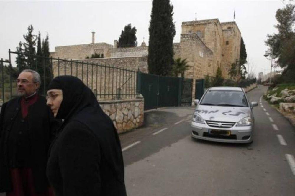 Εβραίοι βάνδαλοι σε ελληνορθόδοξο μοναστήρι