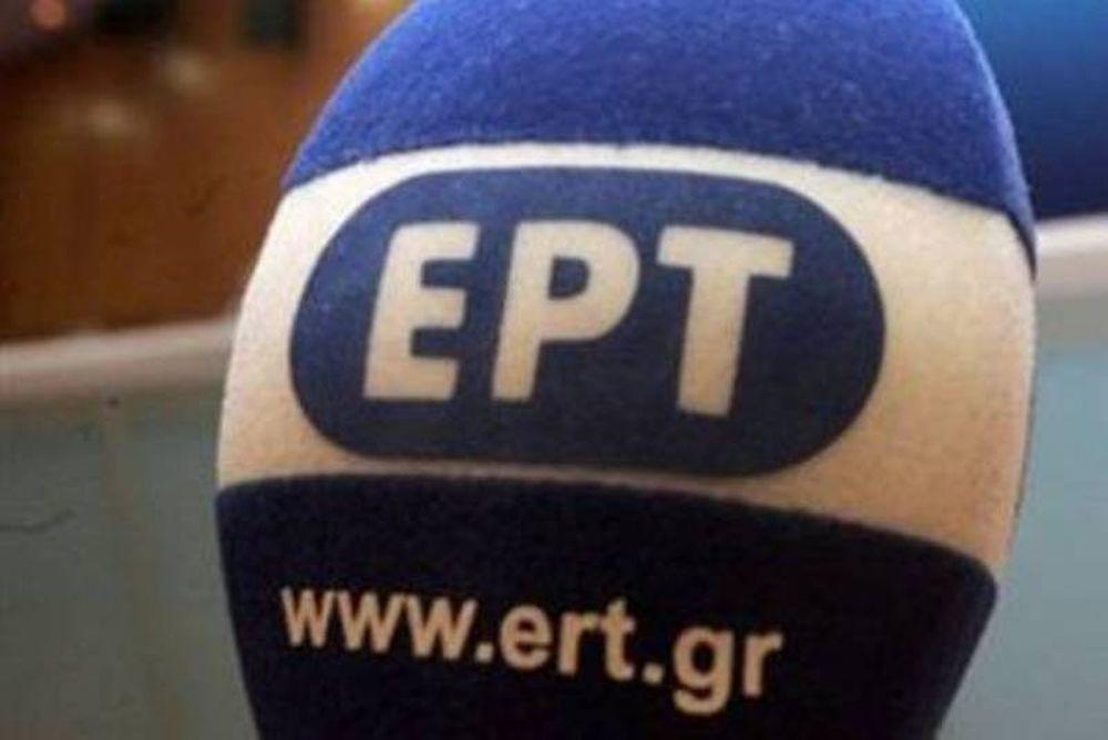 Παραιτήθηκε ο γενικός διευθυντής της ΕΡΤ