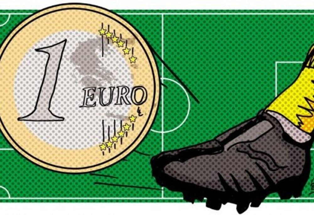 Το «χρηματιστήριο» της Football League