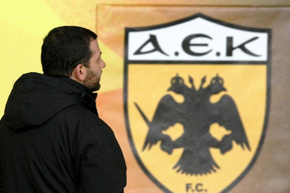 Απολογείται για χρέη 21 εκατ. ευρώ στην UEFA η ΑΕΚ