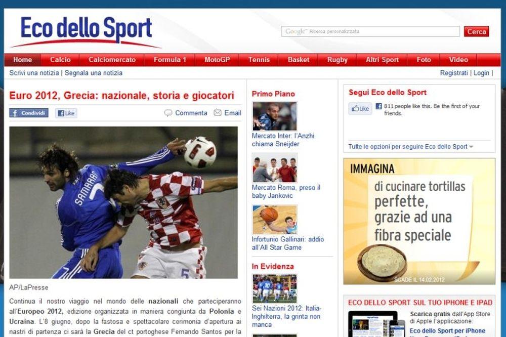 Αφιέρωμα στην Εθνική από τους Ιταλούς