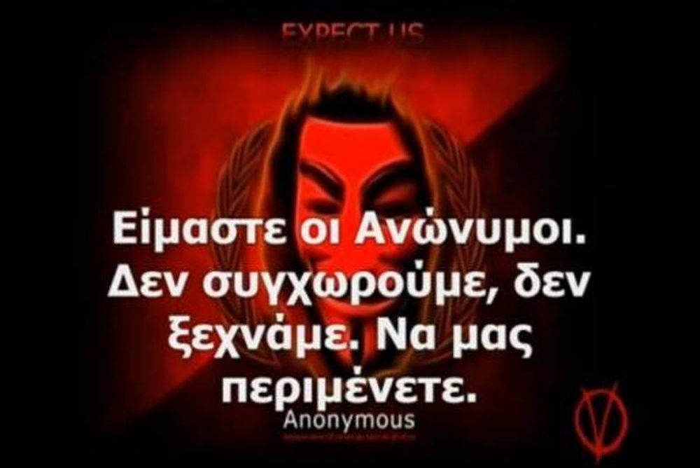 Η επανάσταση των «Anonymous»! (video)