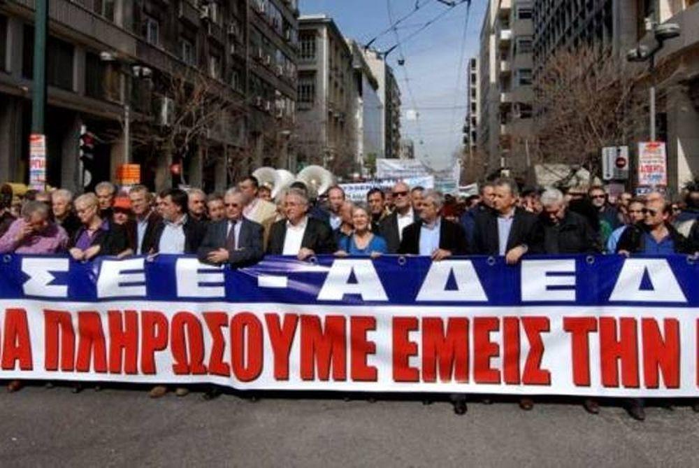 Νέα 48ωρη απεργία ΓΣΕΕ - ΑΔΕΔΥ
