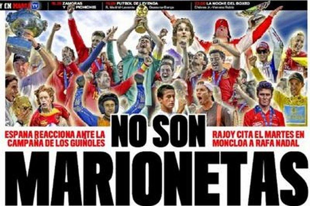 Η γαλλοϊσπανική κόντρα συνεχίζεται!