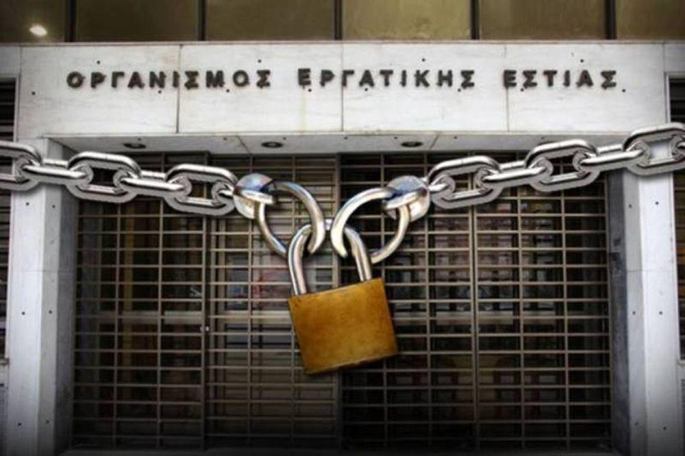 Διακοπές… τέλος για 500.000 Έλληνες