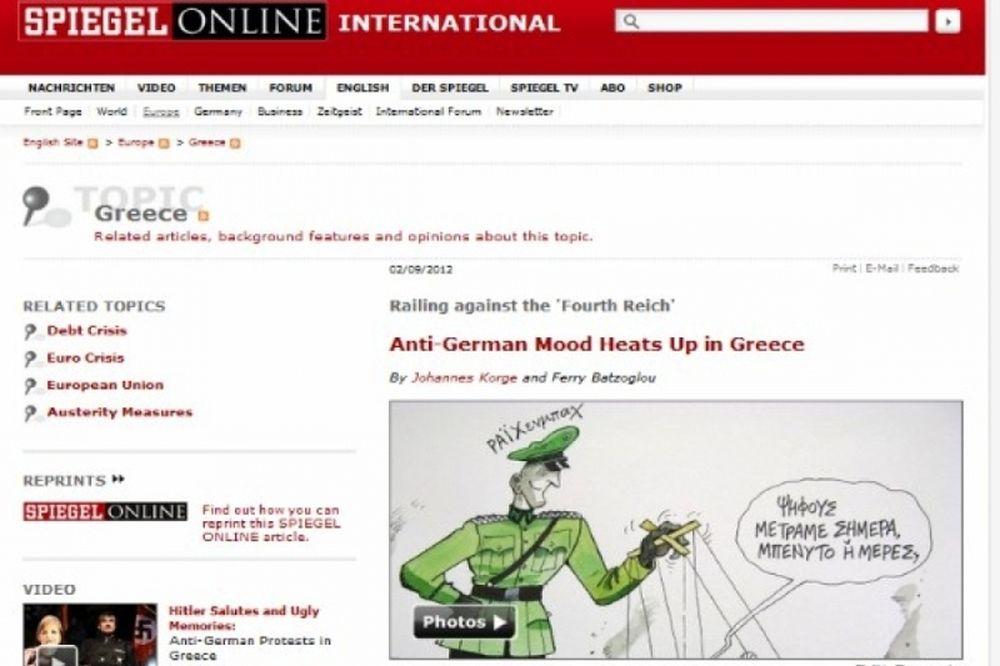 Αντι-γερμανική «έκρηξη» στην Ελλάδα