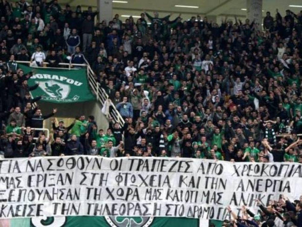 Φοβού τους Έλληνες...