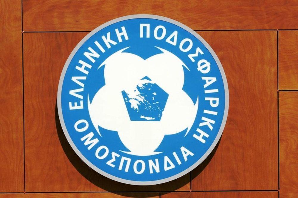 Αποφάσεις της πειθαρχικής επιτροπής της ΕΠΟ
