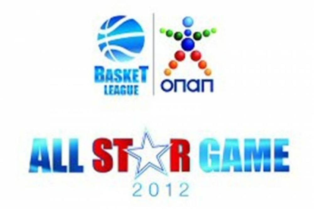 Στα... θρανία το All Star Game