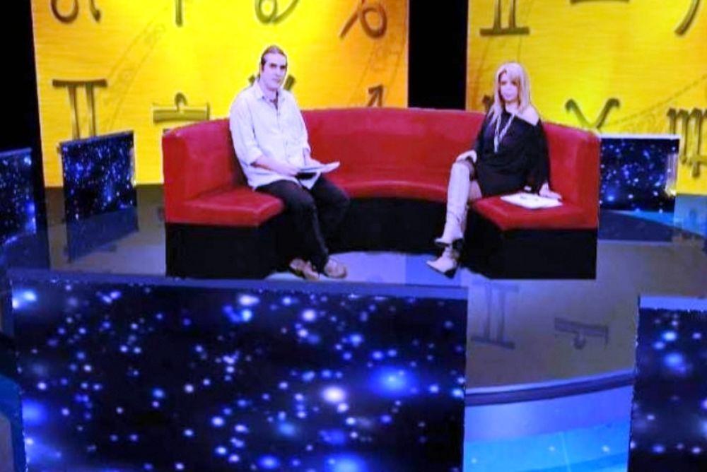 Τι λένε τα άστρα σε έρωτα και πολιτική
