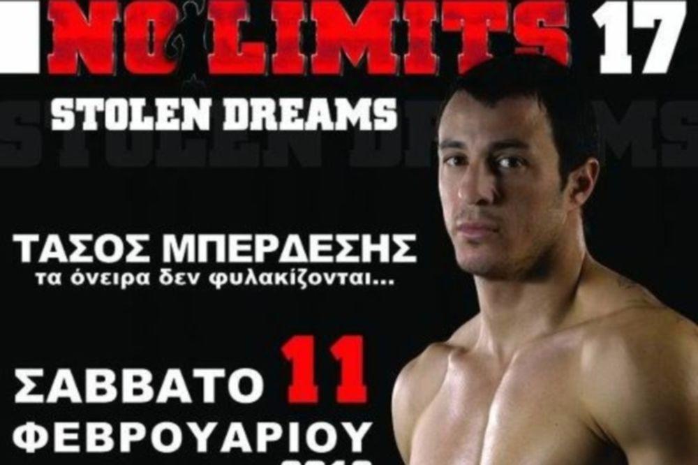 Έτοιμο το No Limits 17