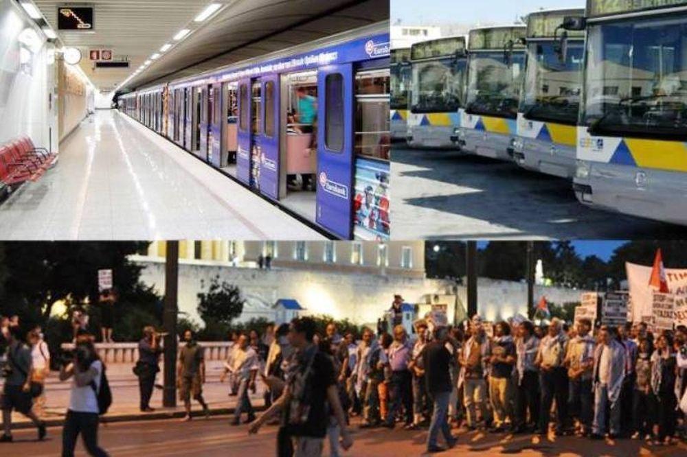 Πάλι χωρίς Μέσα Μεταφοράς, νέα συλλαλητήρια στην Αθήνα