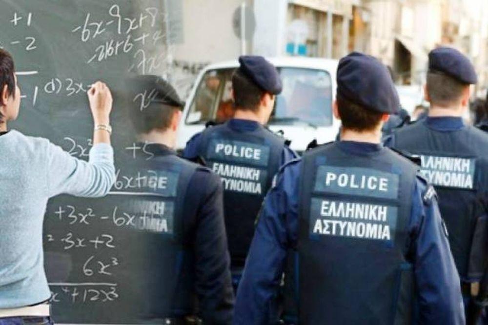 Καταγγελίες καθηγήτριας για ξεγύμνωμα από αστυνομικούς