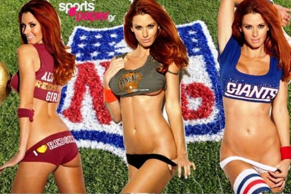 Με την Τζέιμι αγαπάμε το NFL (photos)