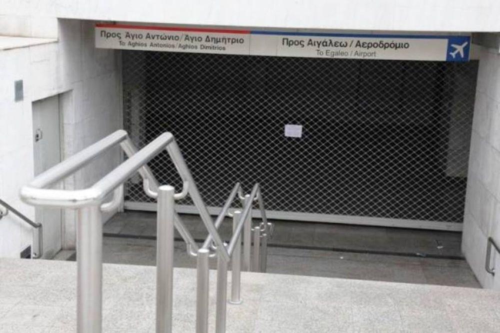 Δεν λειτουργεί το Μετρό στο Σύνταγμα