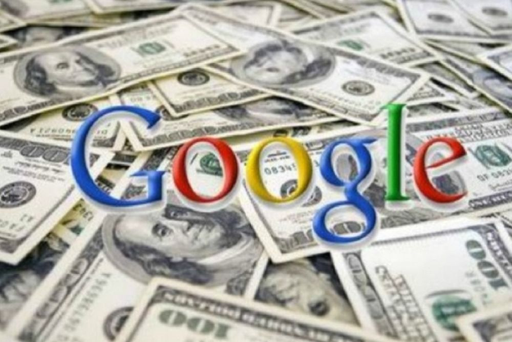 Το Google σου προσφέρει λεφτά!