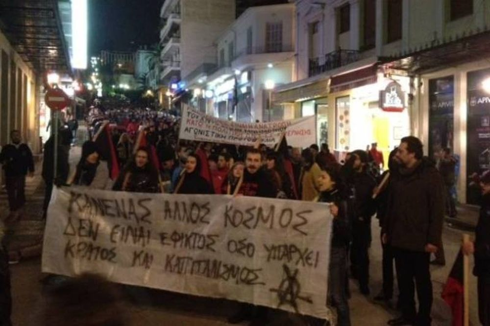 Διαδηλώνουν και στη Λαμία