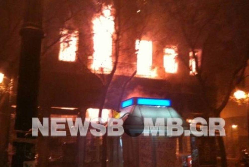 Μεγάλη πυρκαγιά στην Τράπεζα Κύπρου