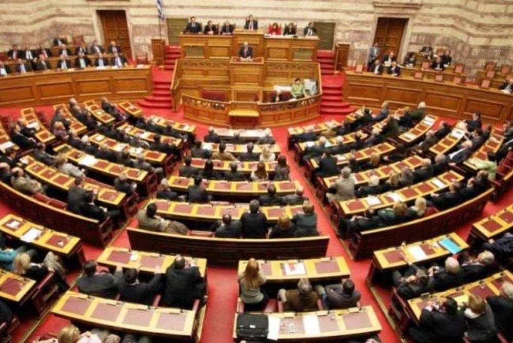 Αλλαγή πολιτικού σκηνικού στην Ελλάδα